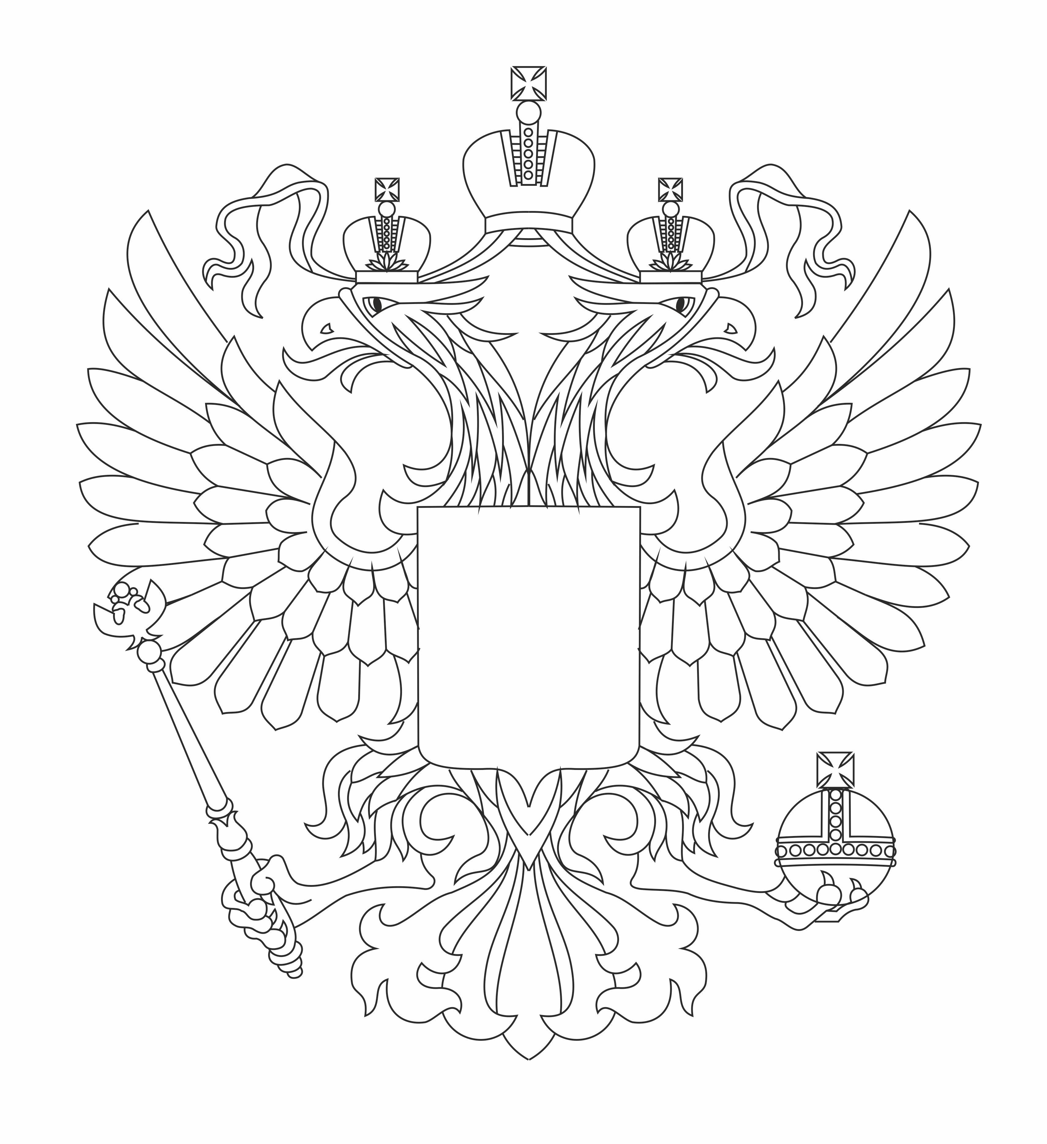 Как нарисовать герб россии схема
